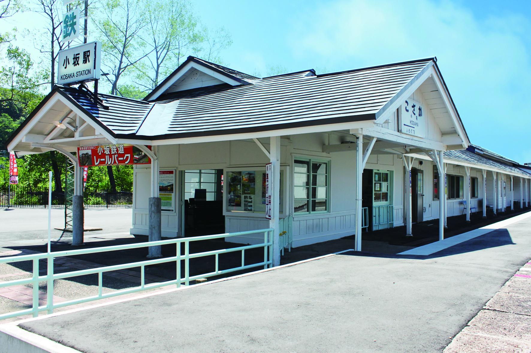 写真:小坂鉄道レールパーク1