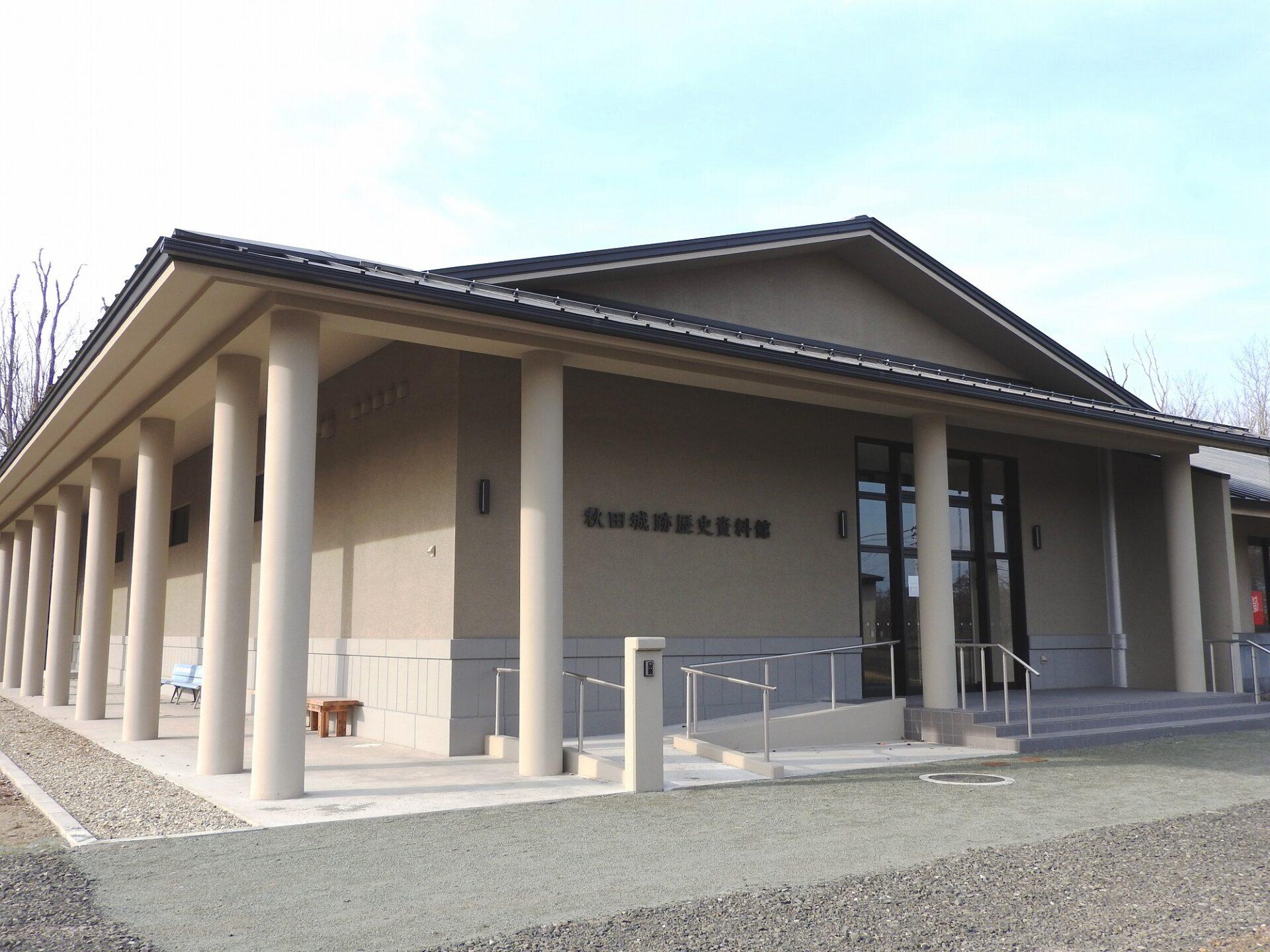写真:秋田城跡歴史資料館1