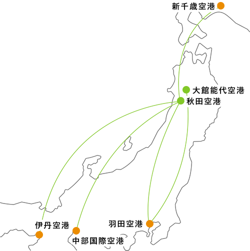 地図:飛行機でのアクセス