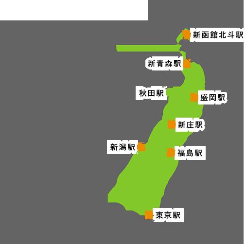 地図:新幹線でのアクセス